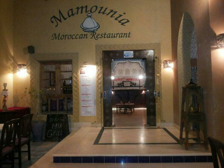 Dine like the Moroccans