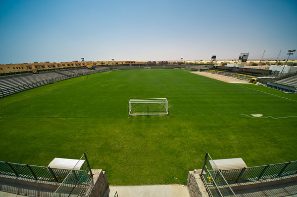 Football El Gouna